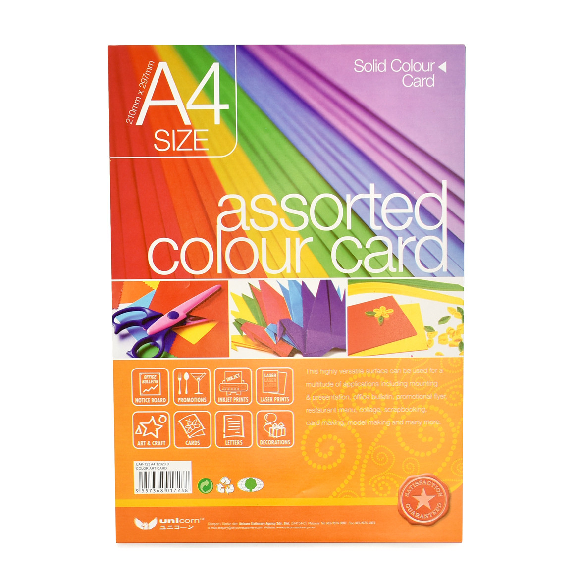 Unicorn D-Colour Art Card A4-12020 UAP-723 (10 packets)