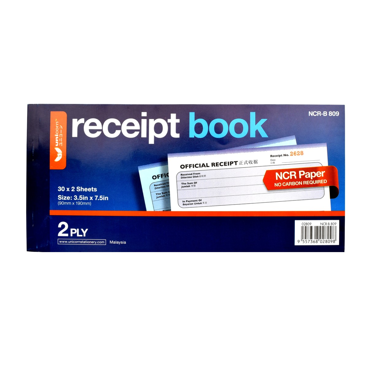 Unicorn Receipt Book NCR B809 (20 books)